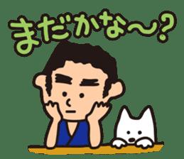 Japanese Kyushu Boy and His Dog sticker #401553