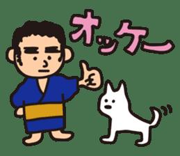 Japanese Kyushu Boy and His Dog sticker #401554