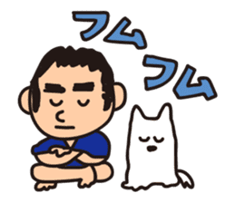 Japanese Kyushu Boy and His Dog sticker #401555