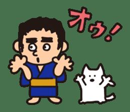 Japanese Kyushu Boy and His Dog sticker #401557