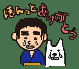 Japanese Kyushu Boy and His Dog sticker #401559