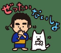 Japanese Kyushu Boy and His Dog sticker #401560