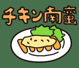 Japanese Kyushu Boy and His Dog sticker #401561