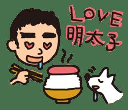 Japanese Kyushu Boy and His Dog sticker #401562