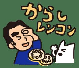 Japanese Kyushu Boy and His Dog sticker #401563