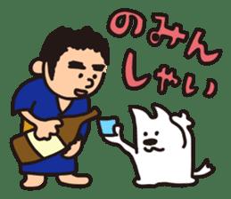 Japanese Kyushu Boy and His Dog sticker #401564