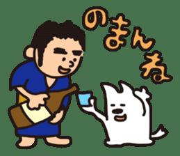 Japanese Kyushu Boy and His Dog sticker #401565