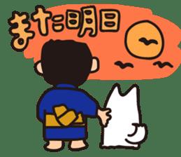 Japanese Kyushu Boy and His Dog sticker #401566