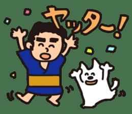 Japanese Kyushu Boy and His Dog sticker #401567