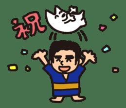Japanese Kyushu Boy and His Dog sticker #401568