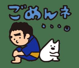 Japanese Kyushu Boy and His Dog sticker #401569