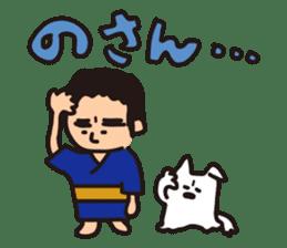 Japanese Kyushu Boy and His Dog sticker #401571