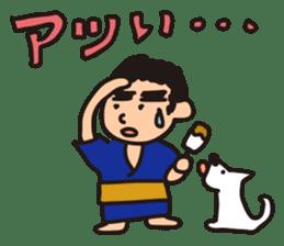 Japanese Kyushu Boy and His Dog sticker #401572