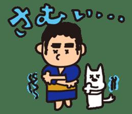 Japanese Kyushu Boy and His Dog sticker #401573