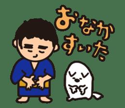 Japanese Kyushu Boy and His Dog sticker #401576