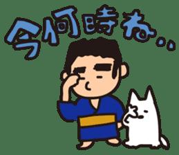 Japanese Kyushu Boy and His Dog sticker #401577
