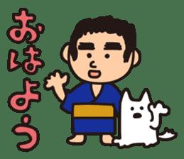Japanese Kyushu Boy and His Dog sticker #401578