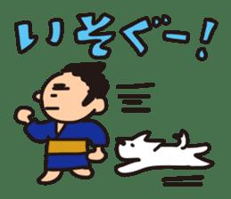 Japanese Kyushu Boy and His Dog sticker #401580