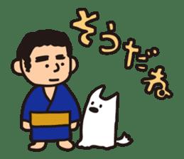 Japanese Kyushu Boy and His Dog sticker #401581
