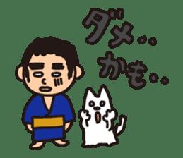 Japanese Kyushu Boy and His Dog sticker #401583