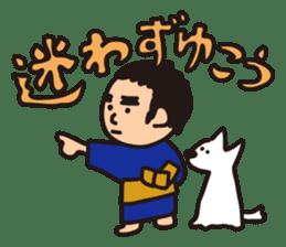 Japanese Kyushu Boy and His Dog sticker #401584