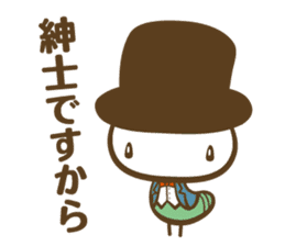 Shinshi-mushi sticker #401585