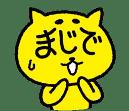 Suguneko sticker #401669