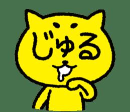 Suguneko sticker #401677