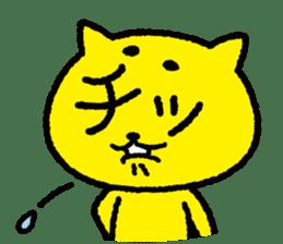 Suguneko sticker #401678