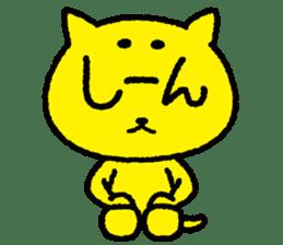 Suguneko sticker #401684