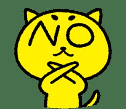Suguneko sticker #401686