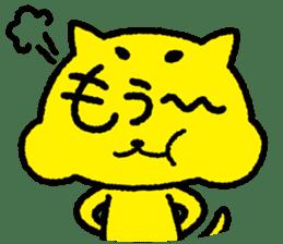 Suguneko sticker #401688