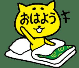 Suguneko sticker #401690