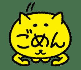 Suguneko sticker #401696