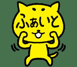 Suguneko sticker #401700