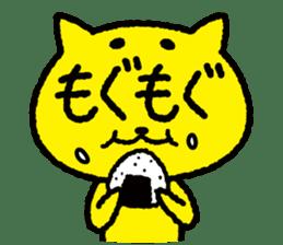 Suguneko sticker #401701