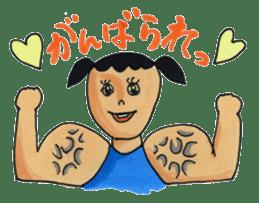 Toyama stamp sticker #402148