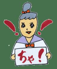 Toyama stamp sticker #402151