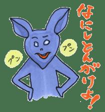 Toyama stamp sticker #402154
