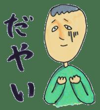 Toyama stamp sticker #402156