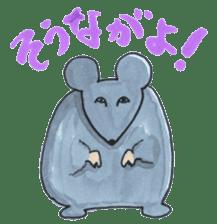 Toyama stamp sticker #402159