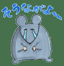 Toyama stamp sticker #402160
