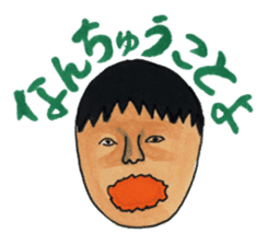 Toyama stamp sticker #402161