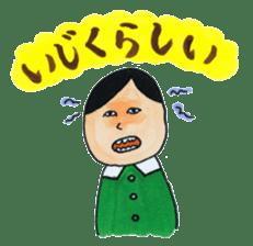 Toyama stamp sticker #402165