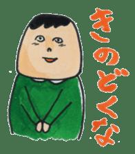 Toyama stamp sticker #402167