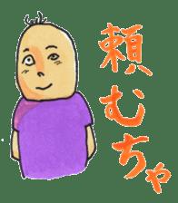 Toyama stamp sticker #402168