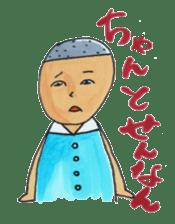 Toyama stamp sticker #402171