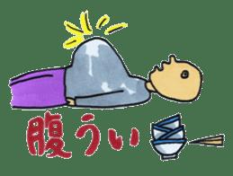 Toyama stamp sticker #402175