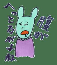 Toyama stamp sticker #402176