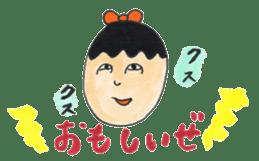 Toyama stamp sticker #402177